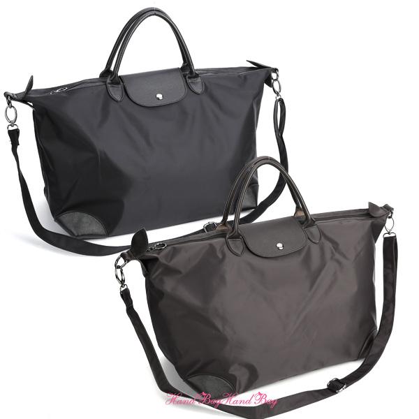Oversized Reusable Shopper Tote Bag Long Shoulder Strap 4 PU ...