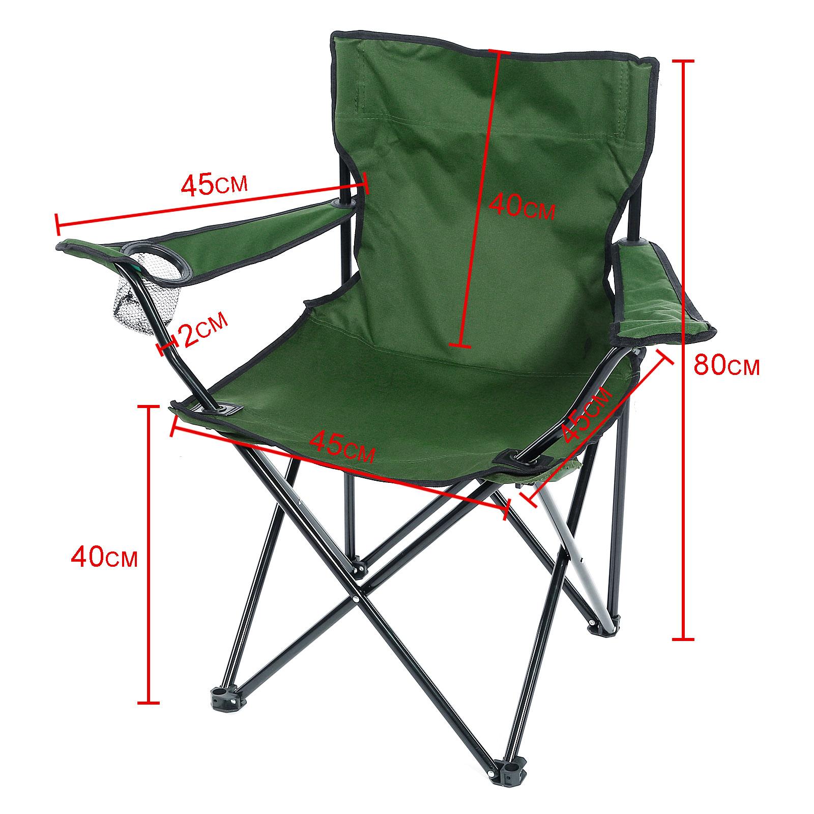 camping chaise pliante en oxford portable activit s ext rieures outdoor ebay. Black Bedroom Furniture Sets. Home Design Ideas