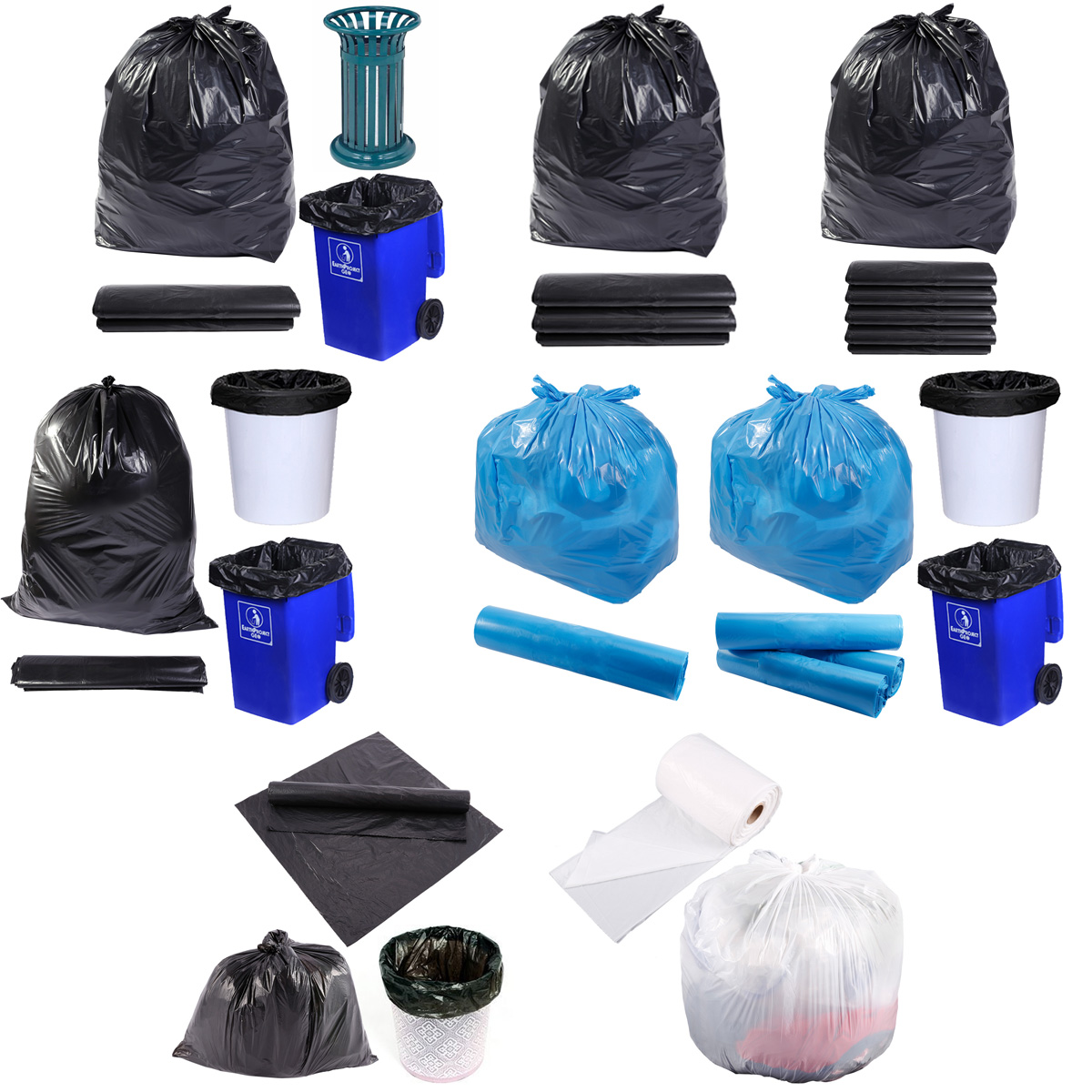 Commercial Recycled Trash Can Rubbish Garbage Bin Bag Kitchen Toilet ...