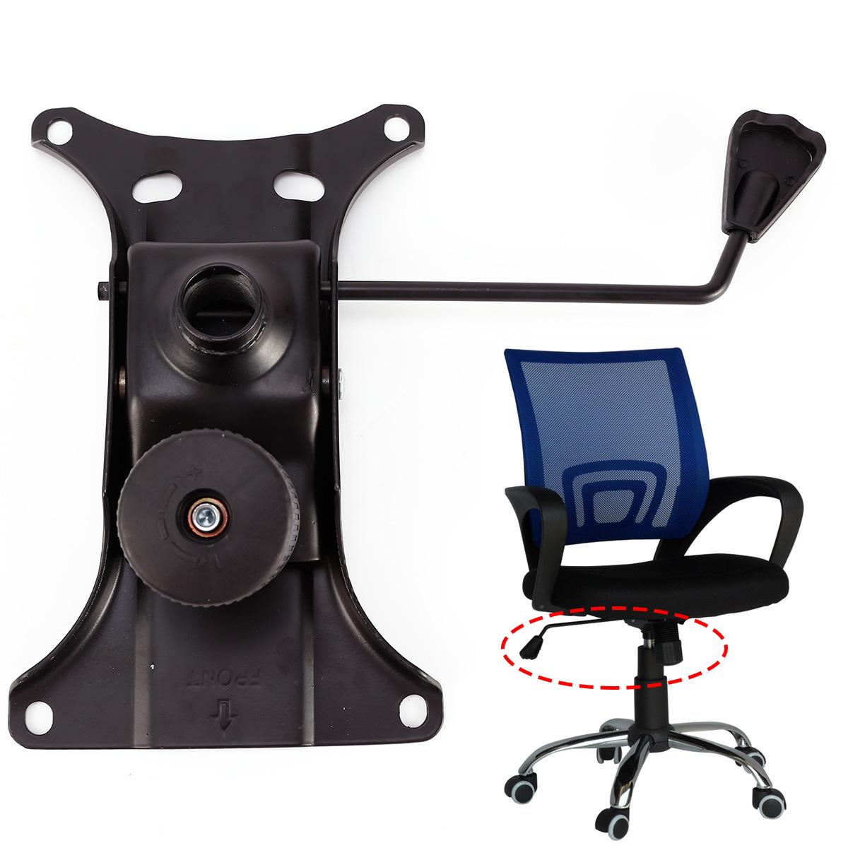 Brilliant Details About Staples Office Computer Chair Parts Seat Plate Base Replacement Tilt Lock Lever Download Free Architecture Designs Griteanizatbritishbridgeorg