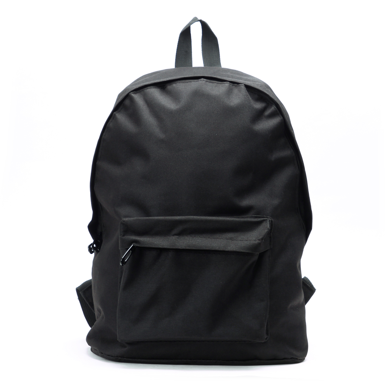 Shop black school backpacks & bookbags from DICK'S Sporting Goods today. If you find a lower price on black school backpacks & bookbags somewhere else, we'll match it with our Best Price Guarantee! Check out customer reviews on black school backpacks & bookbags and save big on a variety of products. Plus, ScoreCard members earn points on every purchase.